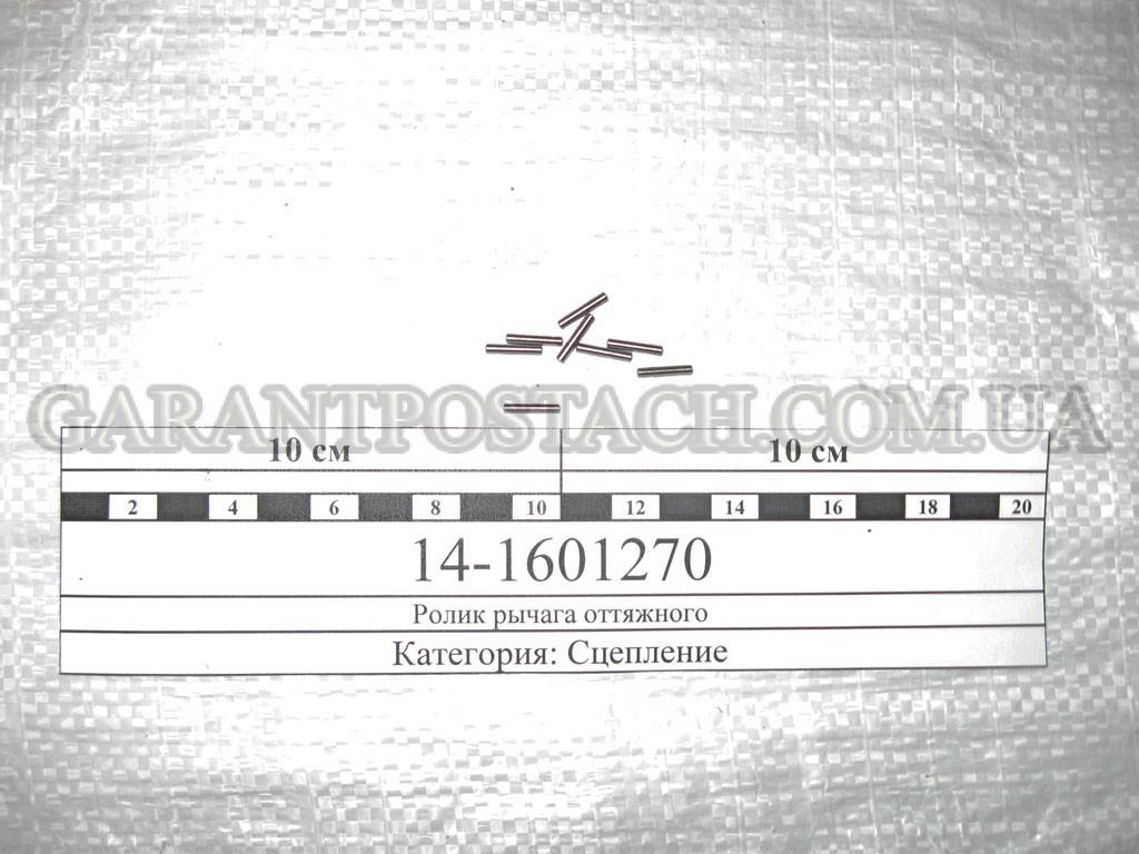 Ролик рычага оттяжного КамАЗ (086 узла) 14.1601270