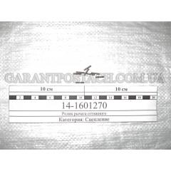 Ролик рычага оттяжного КамАЗ (086 узла)