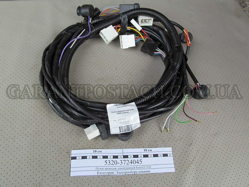 Пучок проводов (проводка) левый рамный КамАЗ 5320 (Россия) 5320-3724045