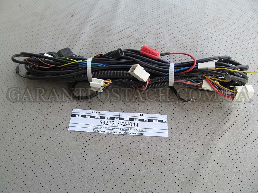 Пучок проводов (проводка) правый рамный КамАЗ 53212 (Россия) 53212-3724044