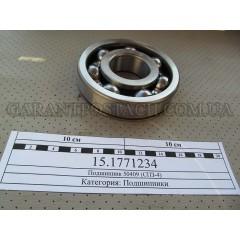 Подшипник 50409 (6409) передн. пром. вала делителя КПП КамАЗ (СПЗ-4)