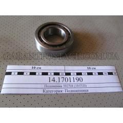 Подшипник 592708 передний вторичного вала КПП КамАЗ (10-ГПЗ)