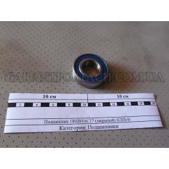 Подшипник 180205АС17 (6205 2RS) вала коленчатого, маховика КамАЗ (закрытый) (СПЗ-4)