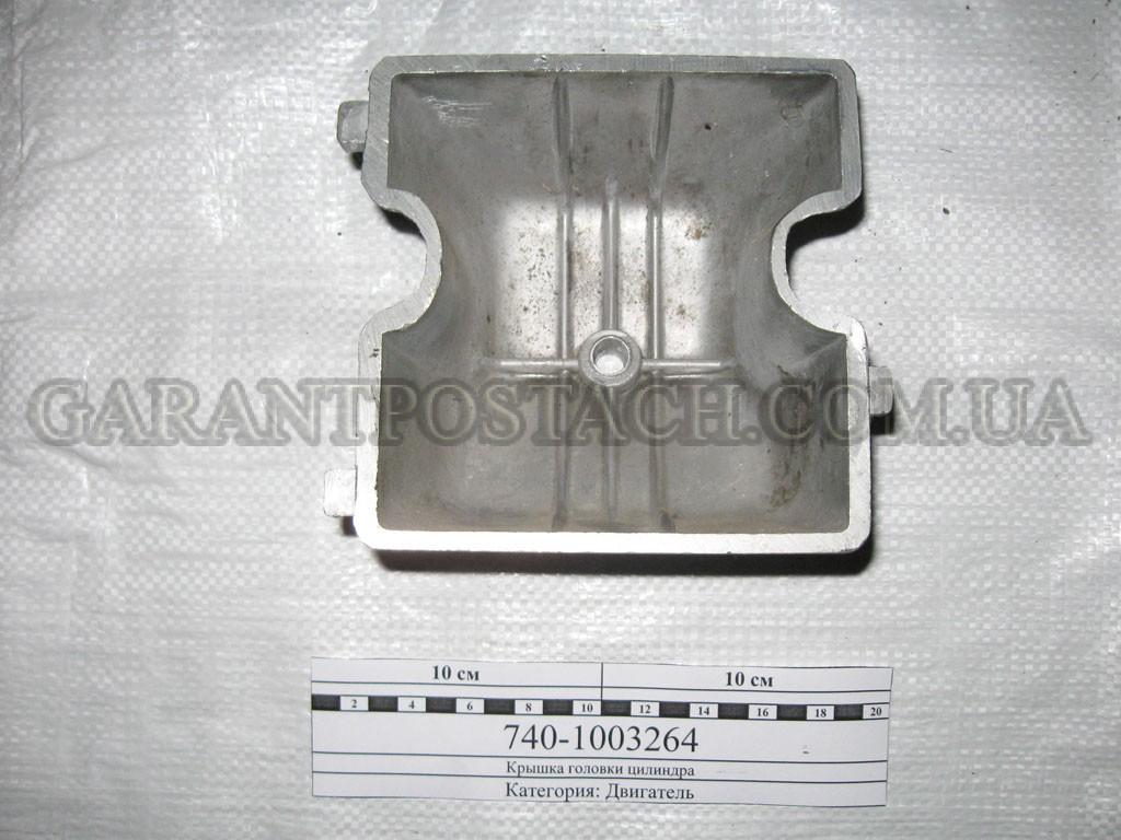 Крышка головки цилиндра КамАЗ (Россия) 740.1003264-21
