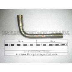 Ключ Г-образный 10х12 г.Ростов