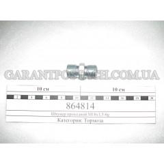 Штуцер проходной М18хМ18х1,5-6g