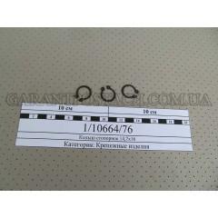 Кольцо стопорное КамАЗ 14,7х16 (Россия)
