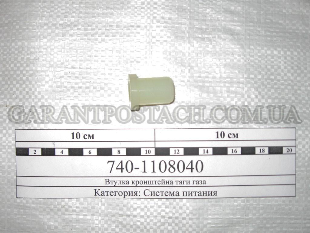 Втулка кронштейна тяги газа КамАЗ (РОСТАР) 740.1108040
