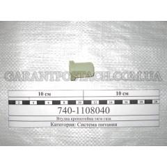 Втулка кронштейна тяги газа КамАЗ (РОСТАР)