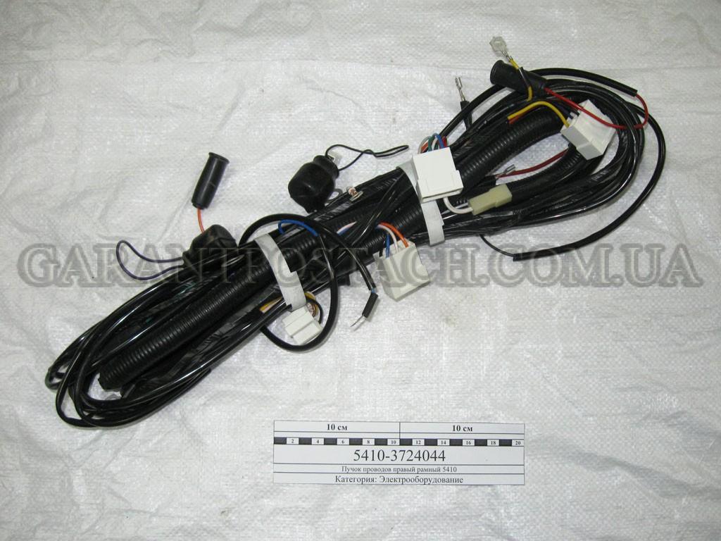 Пучок проводов (проводка) правый рамный КамАЗ 5410 5410-3724044