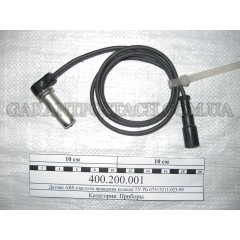 Датчик ABS (частоты вращения колеса) ТУ РБ 07513211.023-99