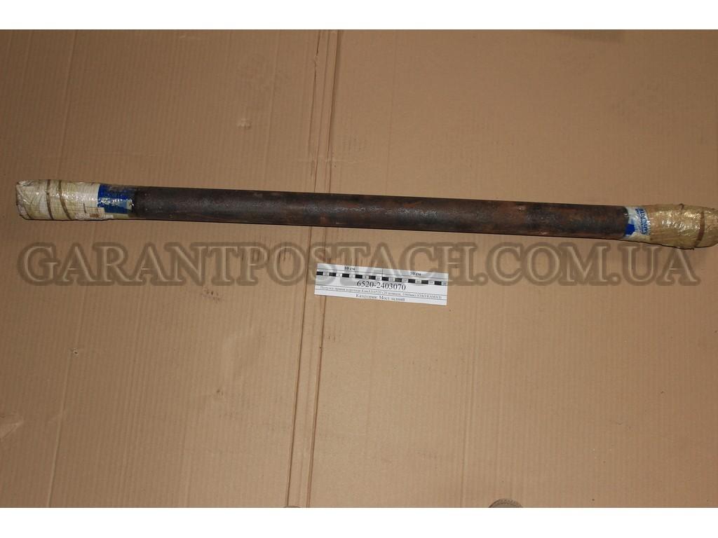 Полуось правая короткая КамАЗ-6520 (20 шлицов, 1060мм) (ОАО КАМАЗ) 6520-2403070