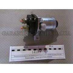 Выключатель массы дистанционный КамАЗ 24В (медная катушка) (Китай)