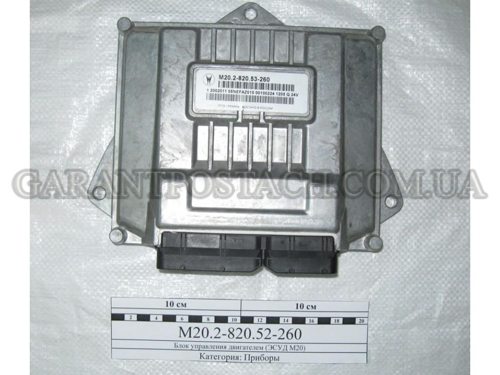 Блок управления двигателем КамАЗ (ЭСУД М20)