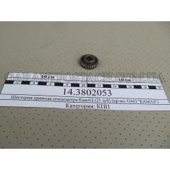 Шестерня привода спидометра КамАЗ (21 зуб) (ОАО КАМАЗ)