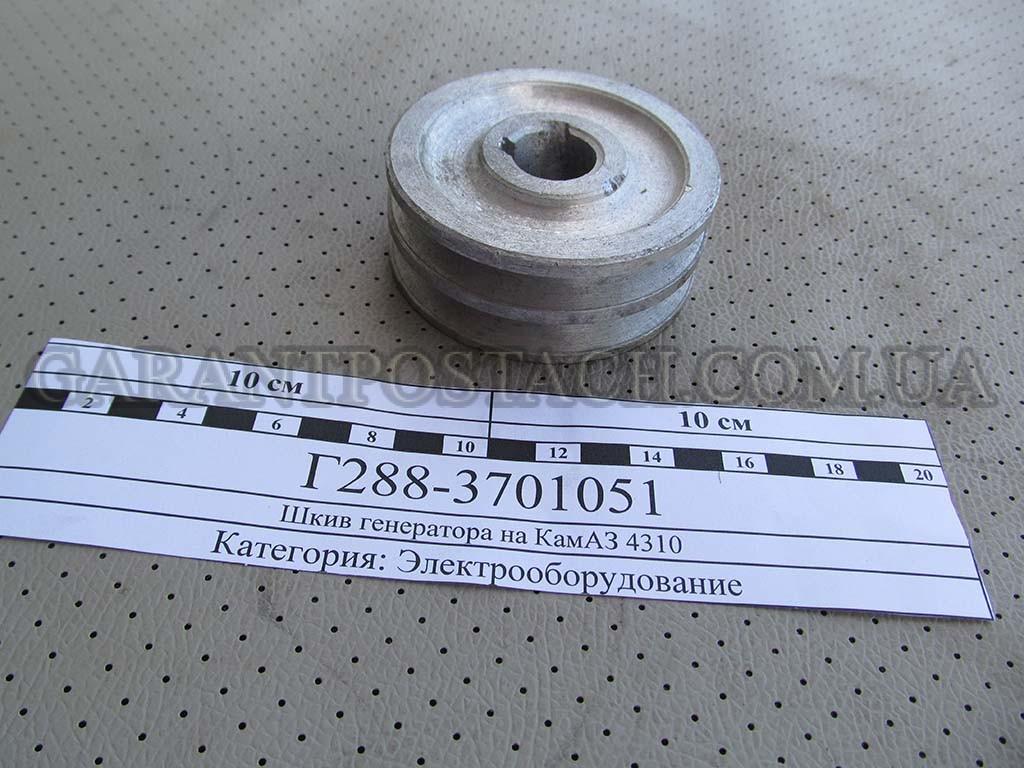Шкив генератора на КамАЗ 4310 (алюминий) (Россия) Г288-3701051