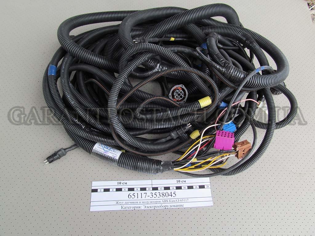 Жгут (проводка) датчиков и модуляторов ABS КамАЗ 65117 (Россия) 65117-3538045