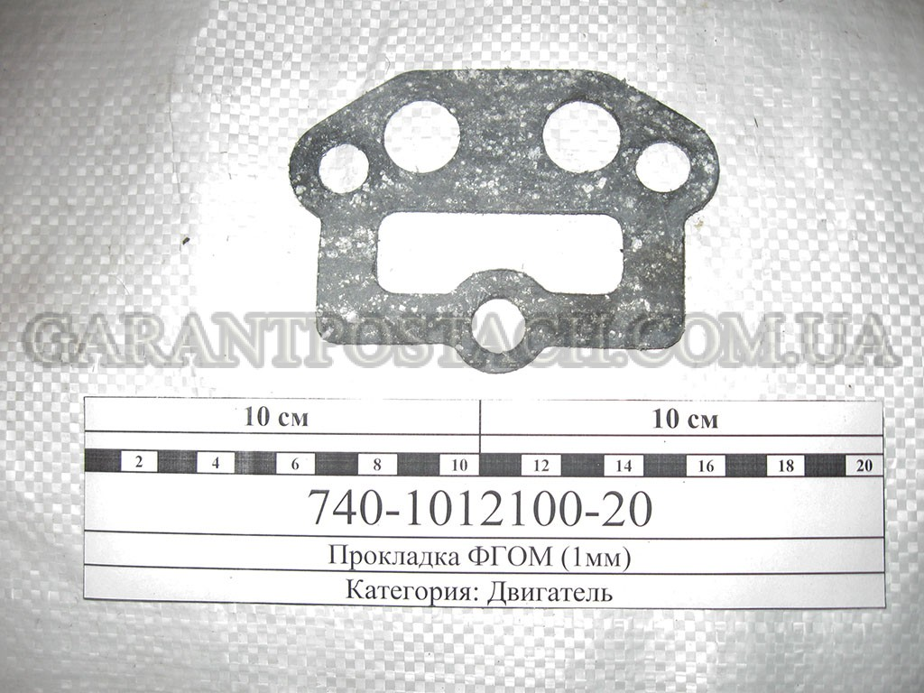 Прокладка ФГОМ КамАЗ (паронит) (Россия) 740.1012100-20