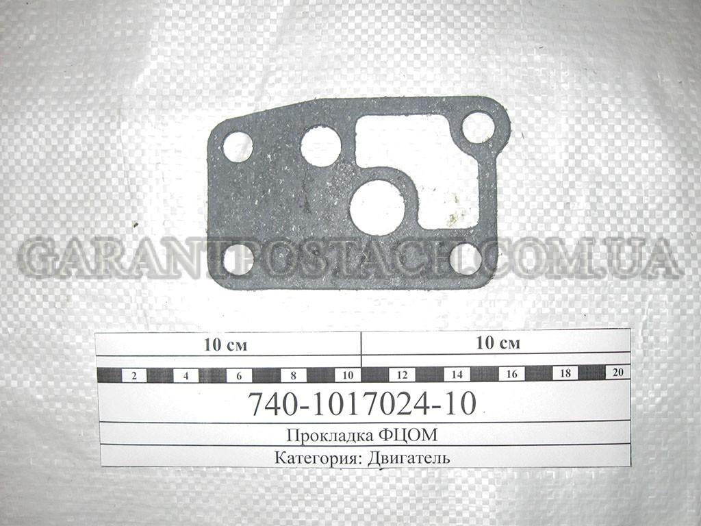 Прокладка ФЦОМ КамАЗ 740.1017024-10