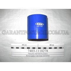 Патрубок ТКР КамАЗ 56х70 (силикон) (пр-во: КМД, Россия)