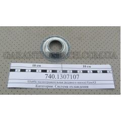 Шайба пылеотражательная (водяного насоса) КамАЗ (Россия)