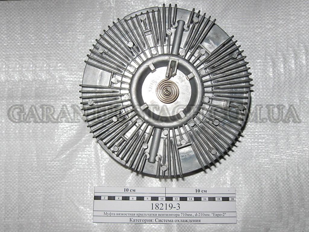 "Муфта вязкостная КамАЗ ""Евро"" на вентилятор 710мм (D=210мм) (MAXPOWER) 18219-3"