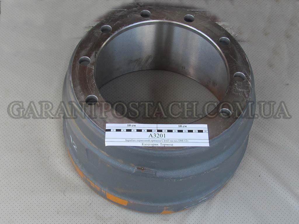 Барабан тормозной прицепа СЗАП на ось DM-12т.
