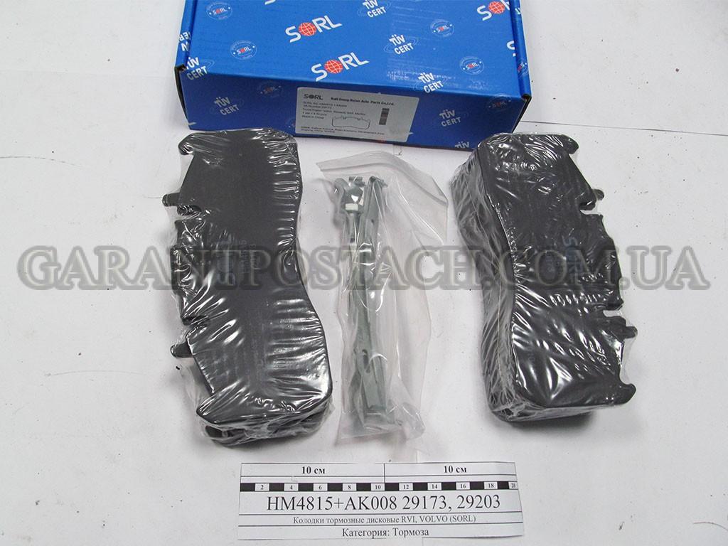 Колодки тормозные дисковые RVI, VOLVO (SORL) HM4815+AK008 29173, 29203
