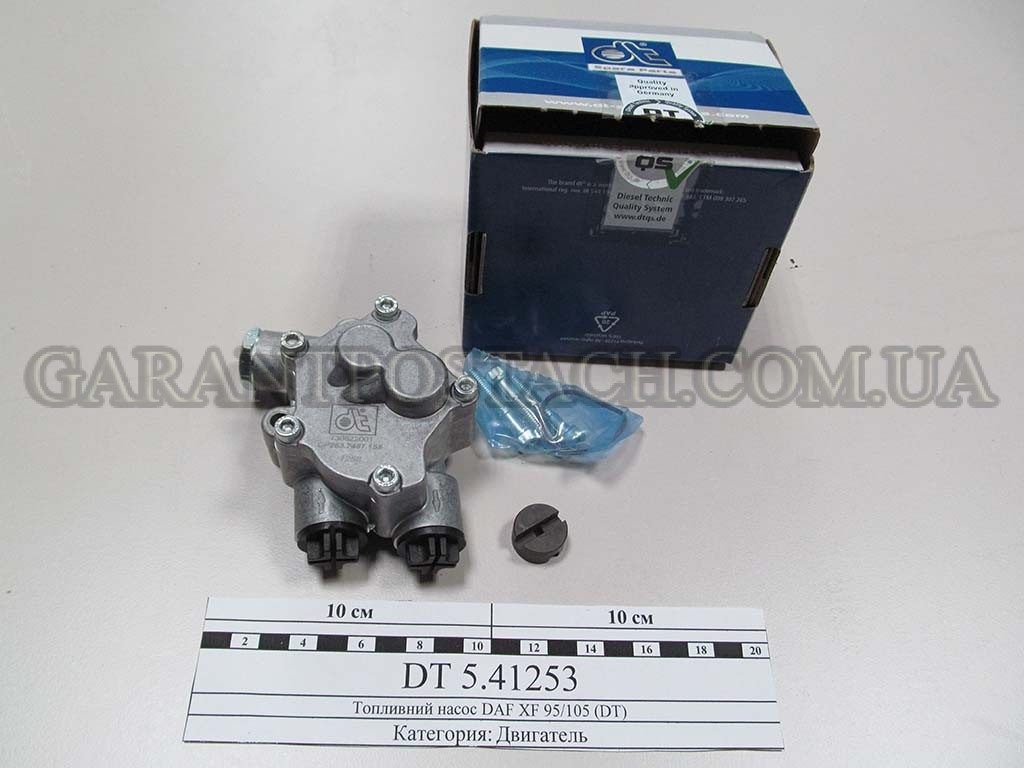 Топливний насос DAF XF 95/105 (DT) DT 5.42153