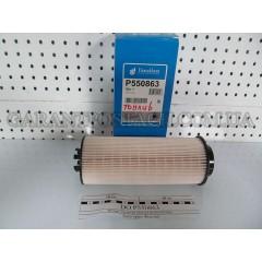 Фильтр топливний (DONALDSON) P550863