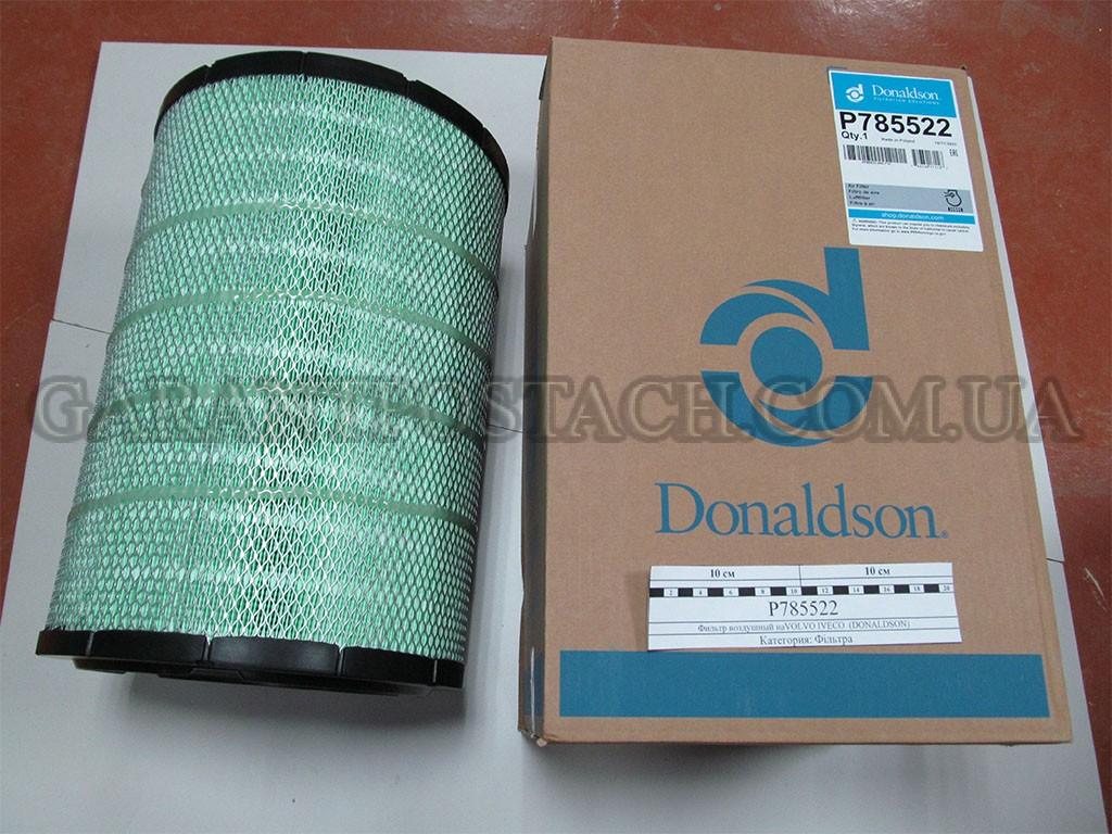 Фильтр воздушный наVOLVO IVECO  (DONALDSON) P785522