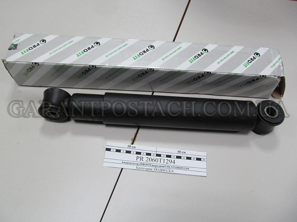 Амортизатор (PROFIT)переднийVOLVO2060T1294 PR 2060T1294