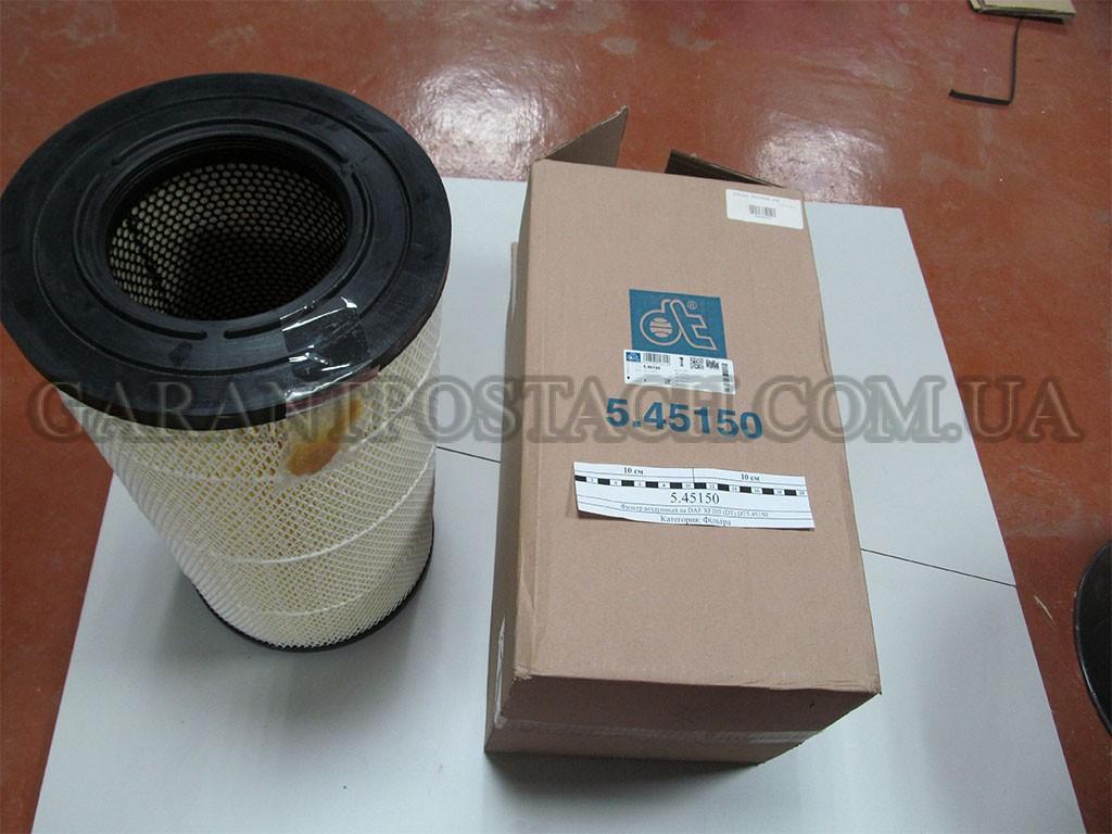 Фильтр воздушный на DAF XF105 (DT) DT5.45150 5.45150