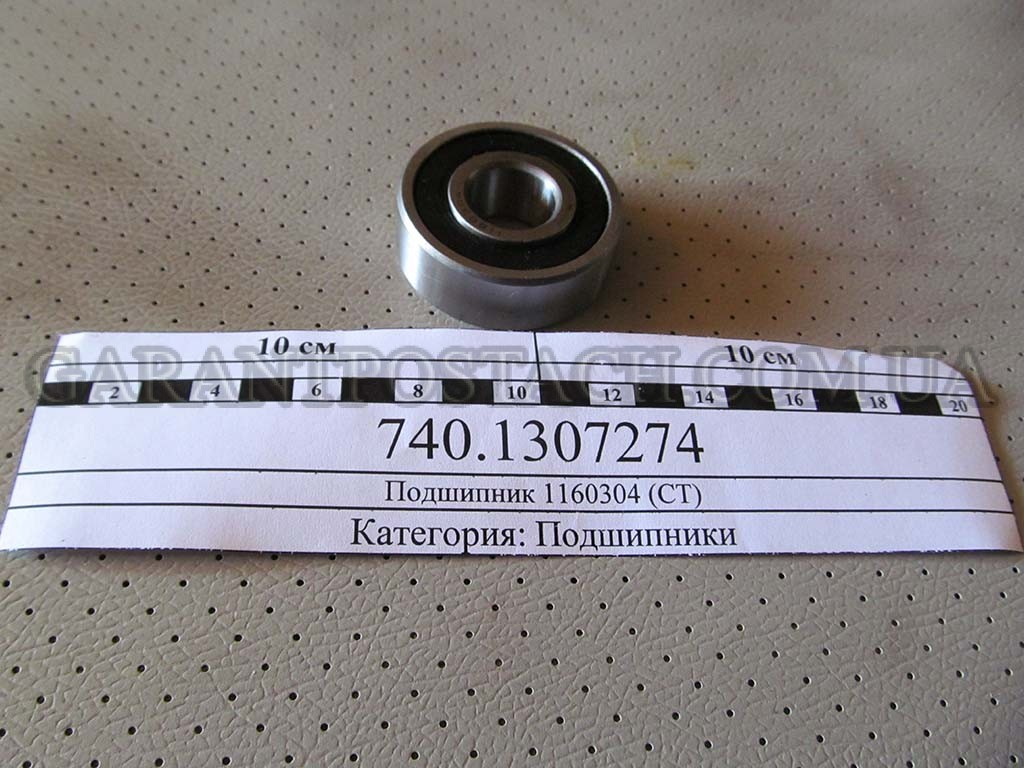 Подшипник 1160304 задний водяного насоса КамАЗ (СТ)