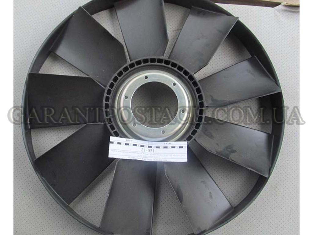 Крыльчатка вентилятора КамАЗ 704мм., с обечайкой, выгнутым диском , под эл.муфту (Технотрон) 21-051