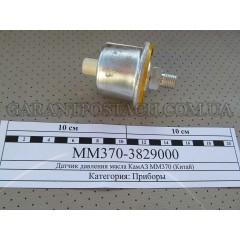 Датчик ММ-370 давления масла КамАЗ (Китай)