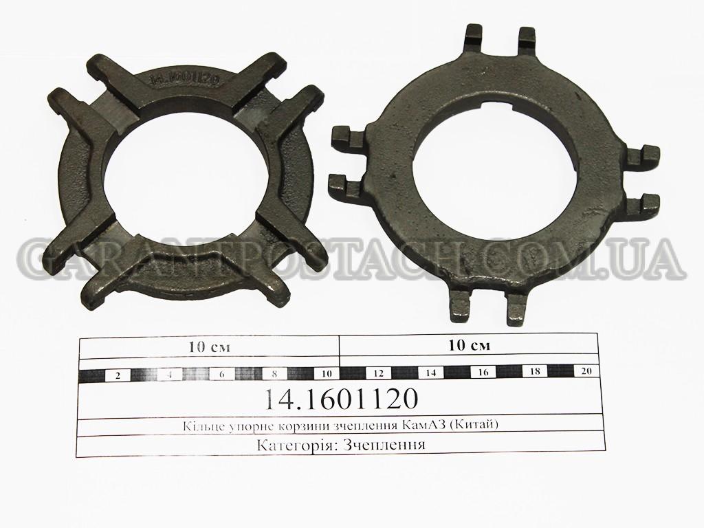 Кольцо упорное корзины сцепления КамАЗ (Китай) 14.1601120
