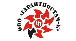 Интернет-магазин Гарантпостач-К - запчасти к автомобилям КамАЗ